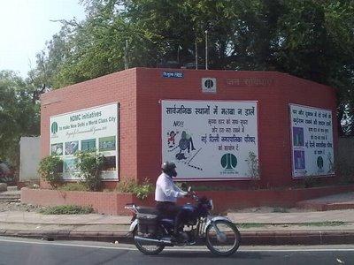 Public Toilets in Delhi - Sulabh Shauchalya in Delhi