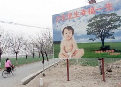 Population Policy in China :: One Child Policy in China :: Relaxing The One Child Policy