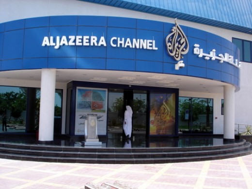 Main Entrance to Al Jazeera Arabic Channel