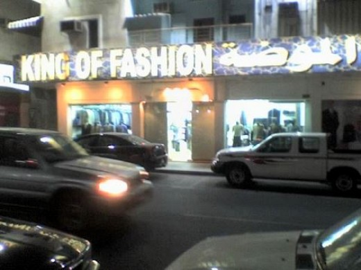 king of fashion - no longer with us