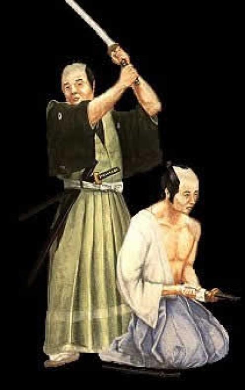 bushido - warrior quotes