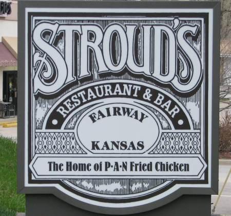 Strouds Fairway Sign