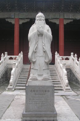 Confucianism in China was very popular and widespread.