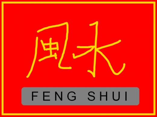 The Two Chinese Characters Which Read Feng Shui.