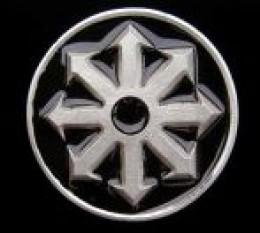 The Chaos wheel, a symbol of Chaos Magick.