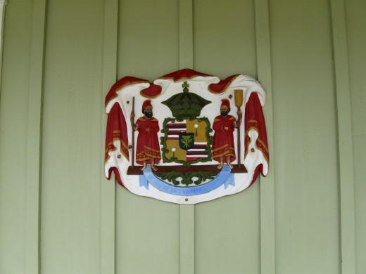 Coat of Arms at Beach Cottage of Hawaiis King David Kalkaua