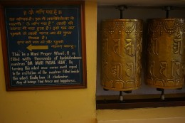 Dalai Lama Temple - Mani Prayer Wheel