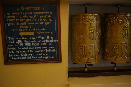Dalai Lama Temple - Mani Prayer Wheel