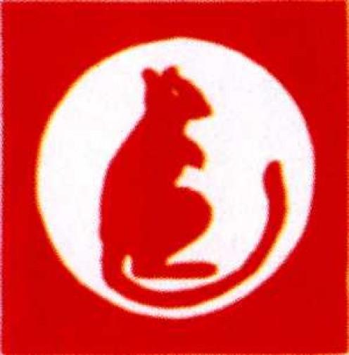 The Desert Rats emblem
