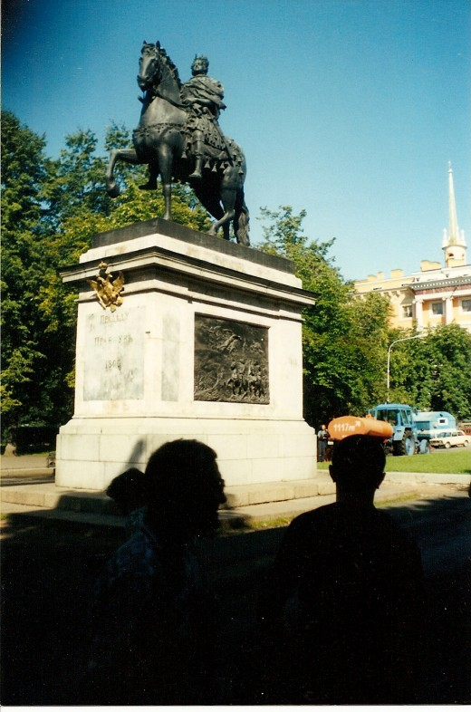 Statute of Russian Emperor Paul I in front of his home, the Mihajlov Palace in St. Petersburg.