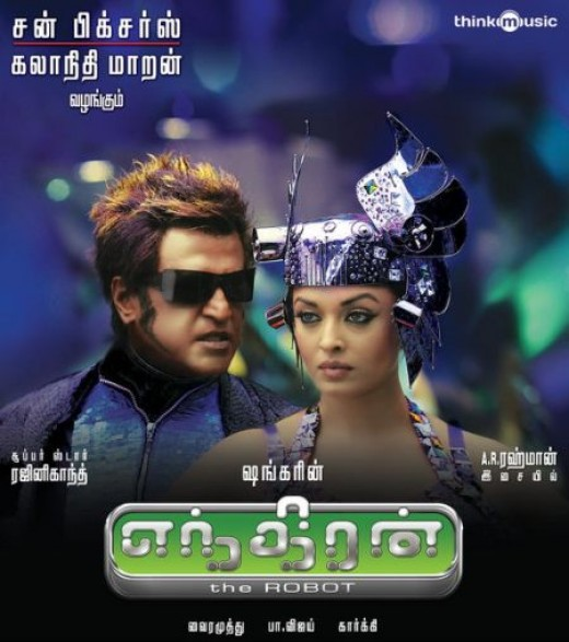 Endhiran still review