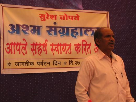 Suresh Chopane,addressing