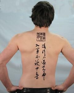 Asian symbols, cursive writing style - http://nganfineart.com