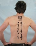 Word Tattoos: How to Customize Lettering or Asian Symbols