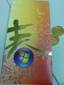 Branding makes its mark in this hongbao from Microsoft.Credit: alexxis/Flickr