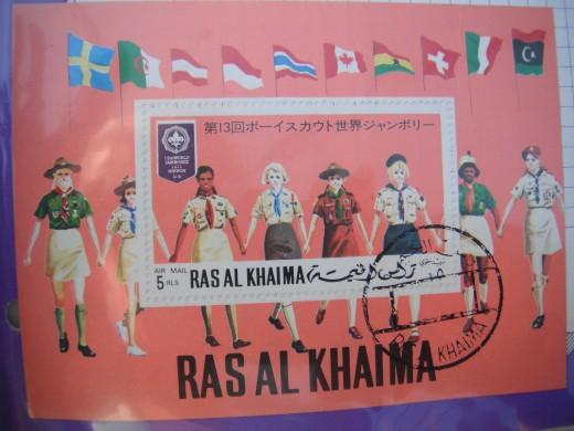 A Rasal Khaima stamp