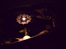 What is this? Is it the inside of a hard disk?