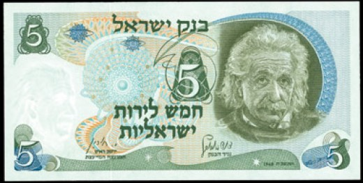 Albert Einstein on Israel paper money 5 Lirot, 1968