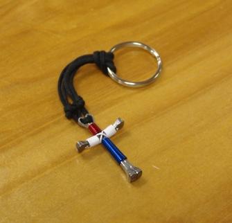 Key Ring for Disciple's Cross