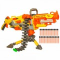 Nerf Vulcan N-Strike Machine Gun - Review and Buy