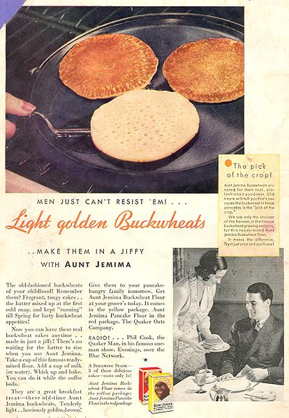 Food magazines have always been an inspiration to home cooks;  see this advertisement from 1932!