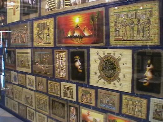 Shop 31 Papyrus