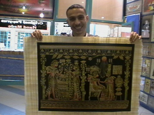 One of the papyrus we ultimately purchased
