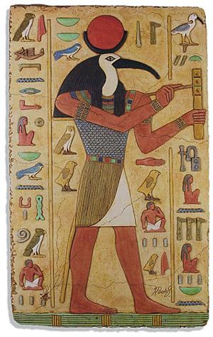 The Egyptian Ibis god