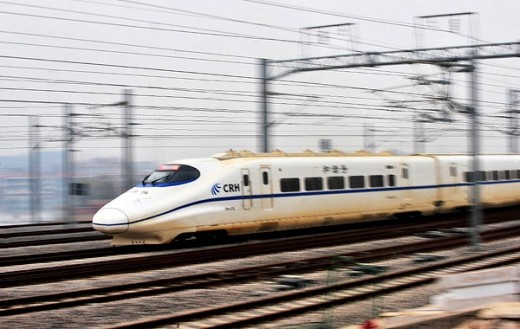 China Introduces the Fastest Train