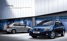 Hyundai Verna Transform - Electric blue
