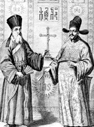 Matteo Ricci (left) and Xu Guangqi (right)