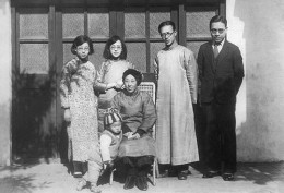 "Zhou Youguang (second from right), often credited as the ""father of Hanyu Pinyin."""