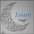 Peace, An Islamic Perspective