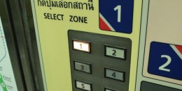 Price of a fare depends on zone or distance