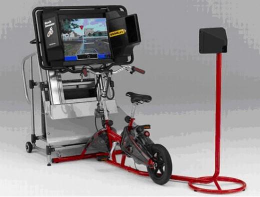 HONDA'S BICYCLE SIMLATOR