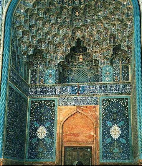 Entrance of the Imam Mosque at Isfahan