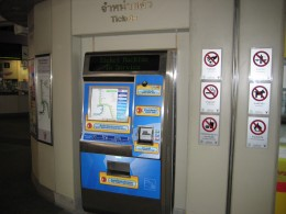 Touch screen fare dispenser are useful but currently not found in all stations.