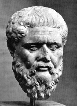 A stone sculpture of one of the greatest philosopher's of all time, Plato.