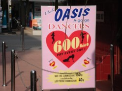 How Much Does A Go Go Dancer Earn