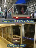 Bangkok's MRT Trains - A Quick Guide