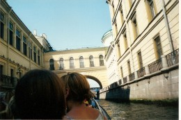View from Boat during River Cruise on Neva River in St Petersburg, Russia