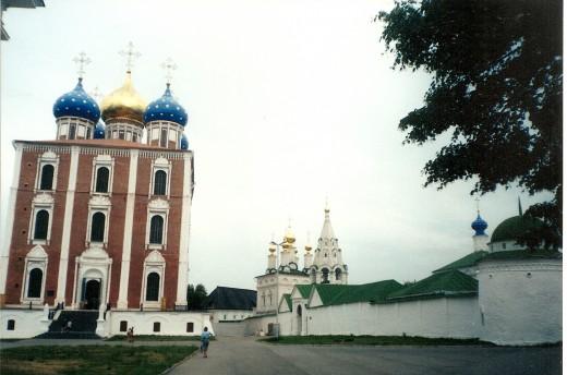 Kremlin in Ryazan, Russia