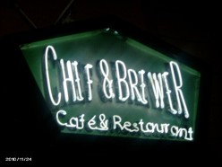 Chef and Brewer Cafe and Restaurant, nice food, good music