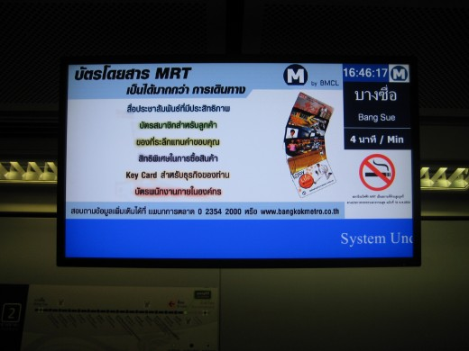 Besides showing Thai tourism ads these monitors also display when the next train arrives in minutes.