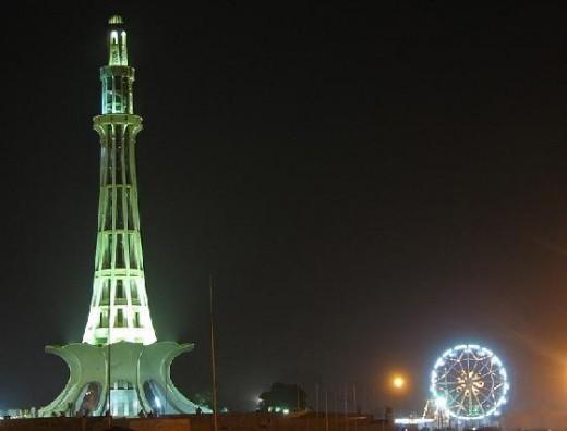 Lahore Minare Pakistan
