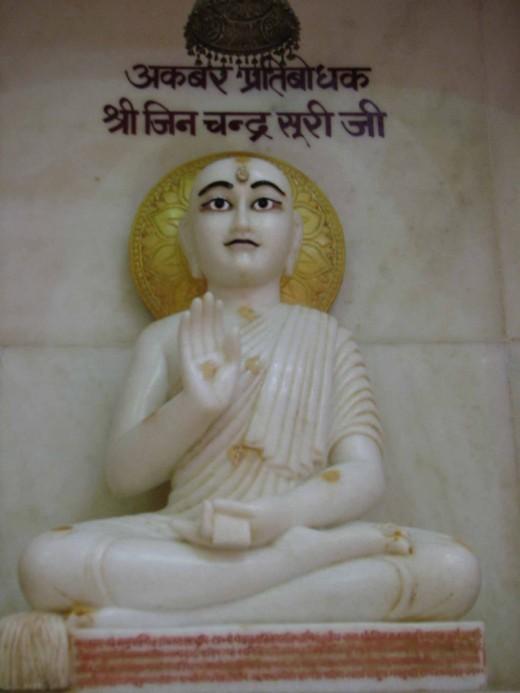 Dadaguru Sri Jin Chandra Suri who preached Mogul emperor Akbar