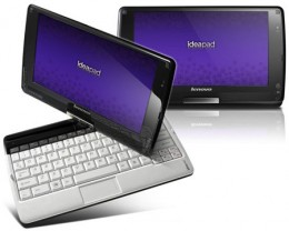 Top 5 Most Wanted Tablet Computers