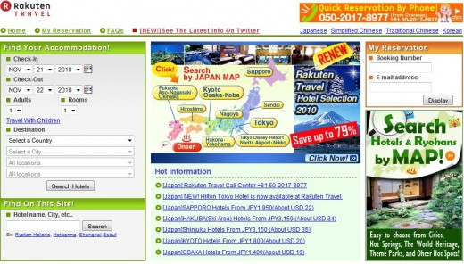 Rakuten Travel Website - Search here for the best hotel rates in Japan