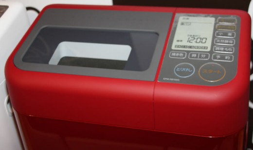 Gopan Rice Bread Cooker Controls