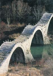 ZAGORI - MAINTLAND GREECE